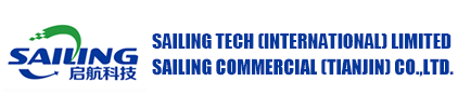 SAILING TECH (INTERNATIONAL) LIMITED